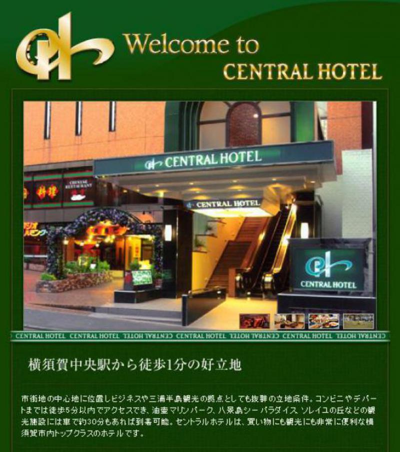 セントラルホテル facebook